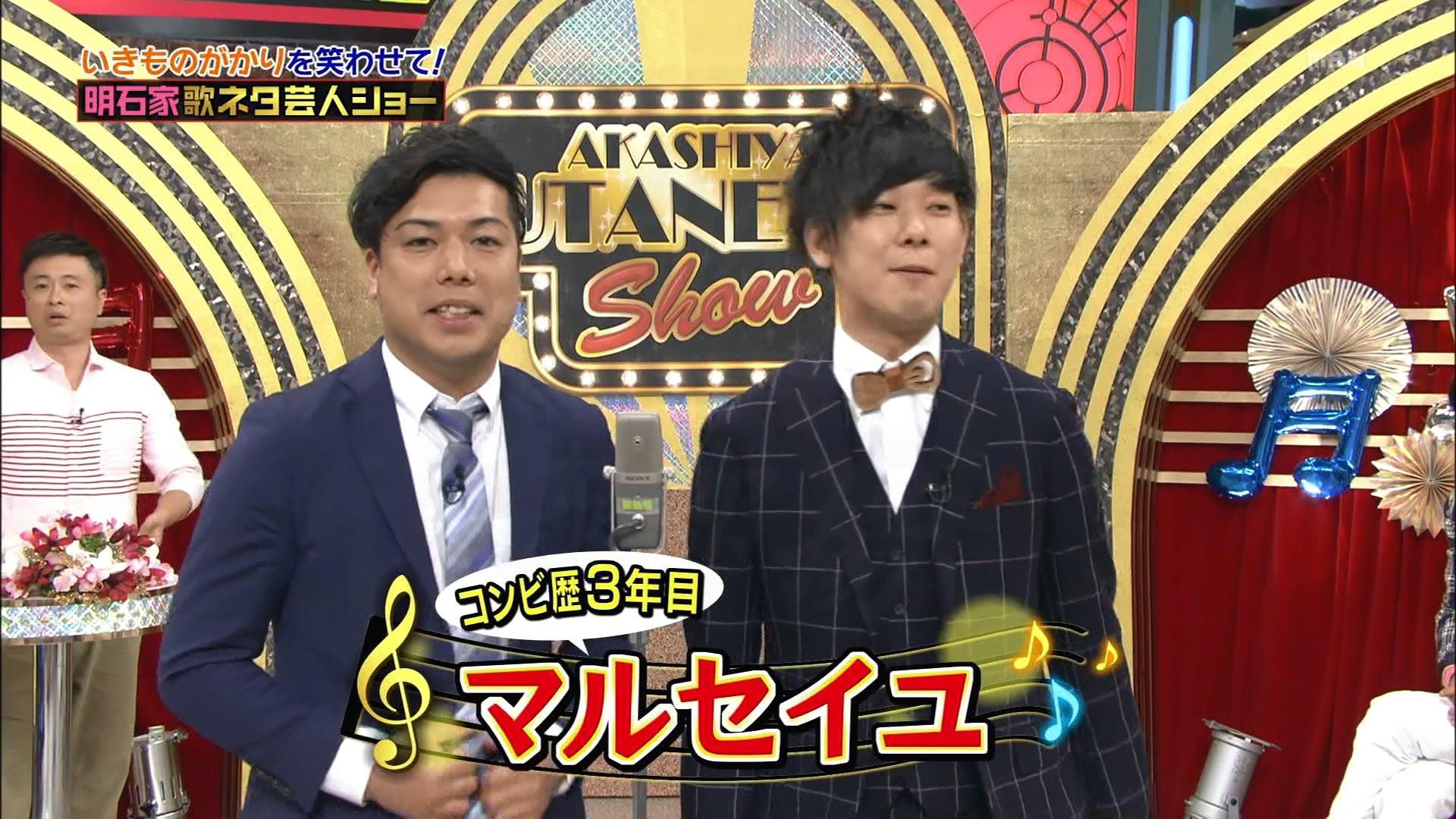 2016.05.15 全場(痛快!明石家電視台).ts_20160517_103108.545