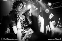 A () 06.07.2012 live @ cologne germany (55Laney69) Tags: blackandwhite bw monochrome rock japan germany photography japanese iso3200 concert raw bass bokeh live pirates ace gig cologne kln bassist canon5d fullframe noise jrock toshi bassplayer visualkei werkstatt vk mk1 mki canon50mmf14usm a bokehlicious