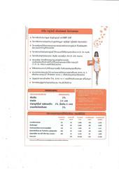 Thailand_True Money Flyer 4 p3_Marketing