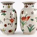 118.  Pair of Asian Porcealin Mantel Vases