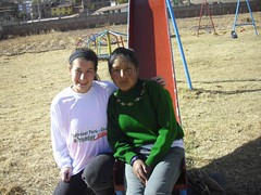 Volunteer Gabby Peru Cusco Orphanage Girl program (abroaderview.volunteers) Tags: charity summer vacation peru girl spring break peace gabby cusco orphanage orphans volunteering program volunteer corp organization outreach ngo nonprofit opportunities abroaderview