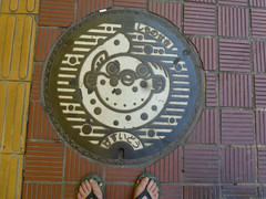 Fugu (and eel?) (Stop carbon pollution) Tags: japan   shimonoseki yamaguchiken   honshuu