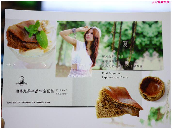 諾亞半熟蜂蜜蛋糕紅茶 (10).JPG