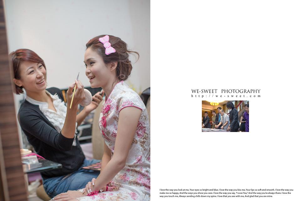 婚禮記錄-050.jpg