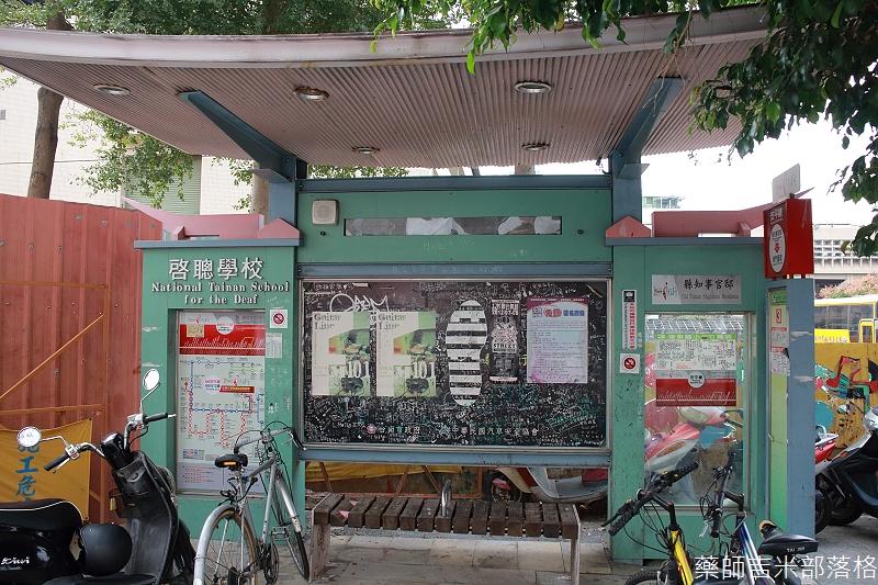 Taiwan_Shuttle_Bus_041