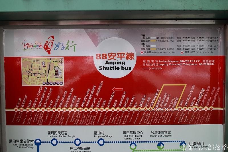 Taiwan_Shuttle_Bus_037
