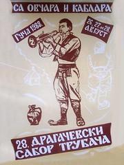 28.Guca Festivals Posters