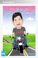 Resume Caricature 4