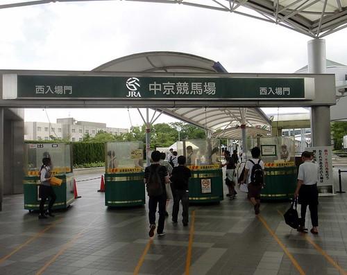 20120715中京競馬観戦〜競馬場入場門
