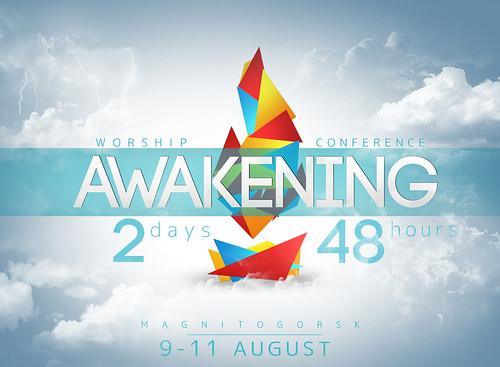 [Awakening] youth conference