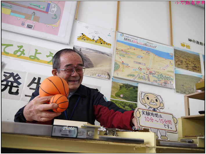 鳥取必玩 鳥取砂丘 (38).JPG