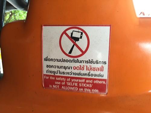 Thailand May 2016