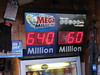 You can buy a $2 Powerball ticket for a chance to win $60 million, or you can buy a $1 Mega Millions ticket for a chance to win $640 million, 03/30/12 (IMG_7457)
