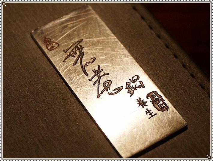 台北無老鍋鴛鴦麻辣鍋