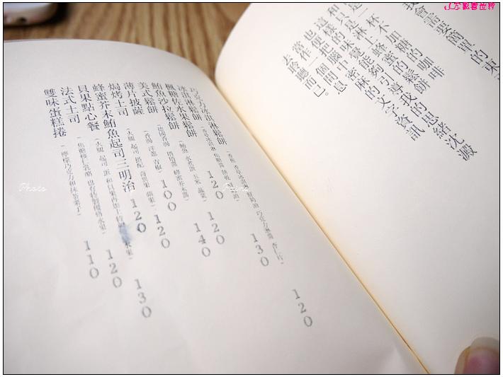 桃園只是光影 (6).JPG