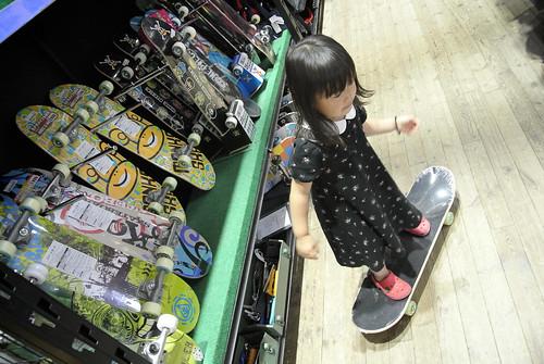 SAKURAKO - Skateboard.
