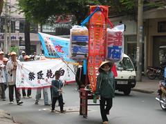 Funeral procession in Hanoi (mbphillips) Tags: saigon fareast southeastasia vietnam    asia     mbphillips canonixus400