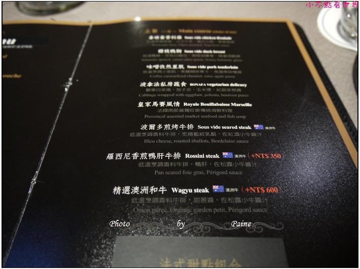 台北波拿法 (3).JPG