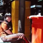 1983-JULY-Yosemite2_Friends_Roll-6-SCANS_0020 thumbnail