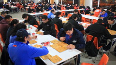 DPP_0027 (ClubMi) Tags: del la dia bingo isla por jornada jor jornadas trabajador riesco rehabilitacin clubminainvierno