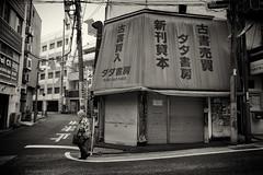 DSC04058LR_RX100.jpg (R.Hand) Tags: sony yokohama hiyoshi rx100
