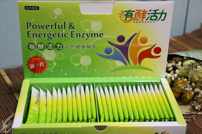 有酵活力腸胃消化健康酵素食品29