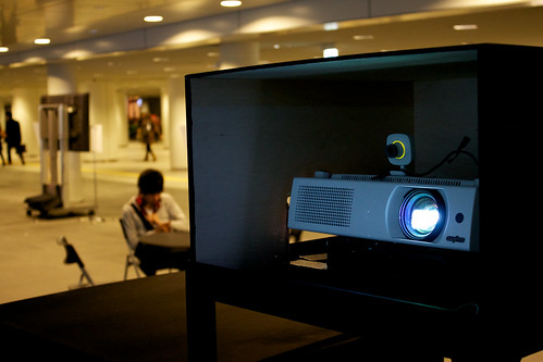 ANA big-screen projector.