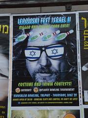 ad eyeglasses israeliflag zeevveez fz38