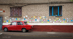 Buy and selling, money, credit, healing ... (Alimkin) Tags: красный концепт донецкаяобласть метафизика украинаukraine краматорскkramatorsk донецкаяобластьdonetskregion