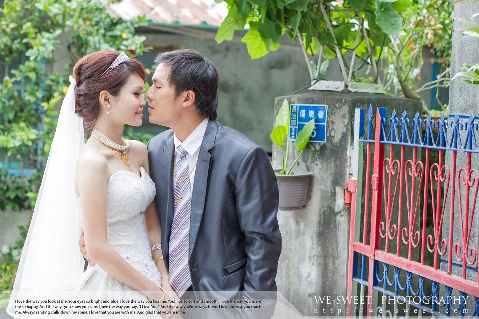 婚禮記錄-048.jpg