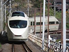 VSE leaving the station (Matt-san) Tags: japan private japanese asia railway transportation odakyu romancecars