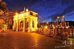 DAO-30367 (Chen Liang Dao  hyperphoto) Tags: travel blue red vacation green photography photos                                  0932046950 mailidisdaoxuitenet