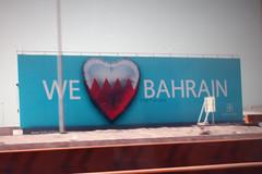 to دار آل خليفة ♥♥♥♥ (-PinkFarasha.*) Tags: bahrain bhr 2012 ♥♥♥♥♥ pinkfarasha