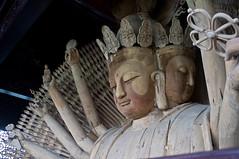 Giant Buddha (Eason Q) Tags: sun sunlight statue japan vertical photography pattern symbol buddha kamakura religion praying buddhism nopeople weathered strength spirituality copyspace distressed sunbeam textured orangebackground colorimage coloredbackground digitallygeneratedimage texturedeffect redbackgroundchinagettychinaq3