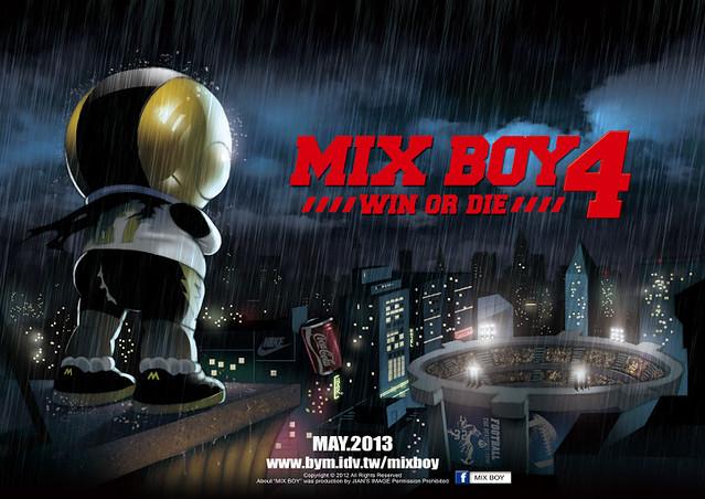 大家來熱血集氣吧!《MIX BOY達陣男孩》贊助計畫!