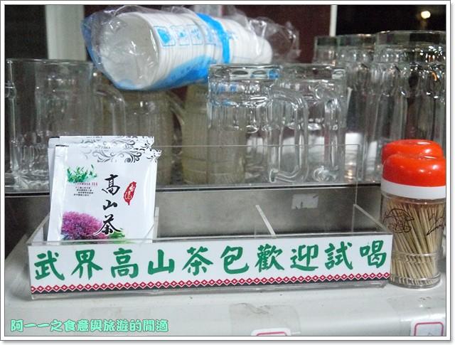 南投武界休閒民宿烤乳豬原住民image037