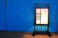Andon (floor light)