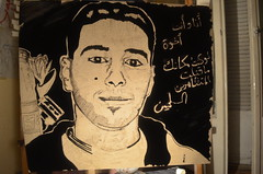 DSC_0034 (hamid_sul) Tags: home libertad freedom stop torture syria damascus hama  aleppo    freiheit                      daraa    zgrlk   wolno               libertatem     frihetlibert libert