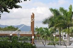 Tai Po Waterfront Park (mawingchung,,,) Tags: china park sky macro tree tower hongkong nikon hong kong  kowloon   d300s