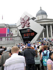 0 days to go countdown clock Trafalgar Square London 2012 Olympics 27th July 2012 14:57.03pm (dennoir) Tags: london clock square go trafalgar july days olympics countdown 27th 2012 145703pm