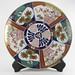 138. Large Contemporary Imari style Charger
