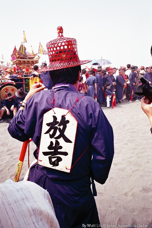 東港迎王請水 (4)