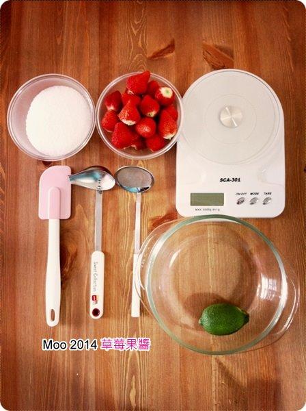草莓果醬工具