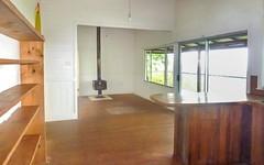 68 Cox Road, Koonorigan NSW