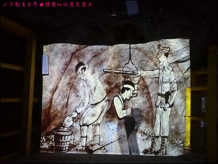 江原道畫巖洞窟 (26).JPG