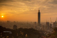 Building 1st_002 (TONY LAI J.C.) Tags:     evening sunset        spring 101 mall   tallest building    city taipei   capital taiwan  canon  dslr eos 650d