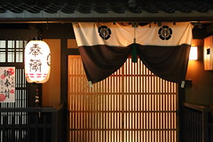 Night in Kyoto (Teruhide Tomori) Tags: door travel light house building japan architecture night town wooden construction kyoto traditional    gion lantern noren