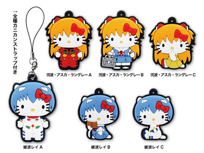 HELLO KITTY X EVANGELION吊飾新登場