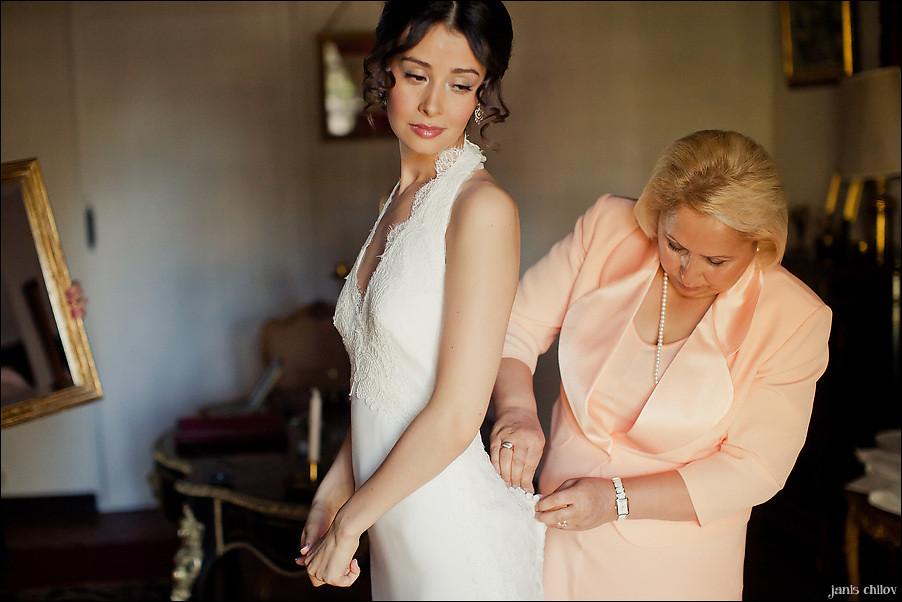 Tags Marriage Bride Bridegroom 16