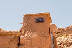 044 (Michael Williams Photography) Tags: atlasmountains morocco marrakech approved ouarzazate saharadesert atbenhaddou doorofthedesert siteofnumerousmovies exampleslawrenceofarabiajewelofthenilelasttempationofchristgladiatorusedinpartsofgameofthrones